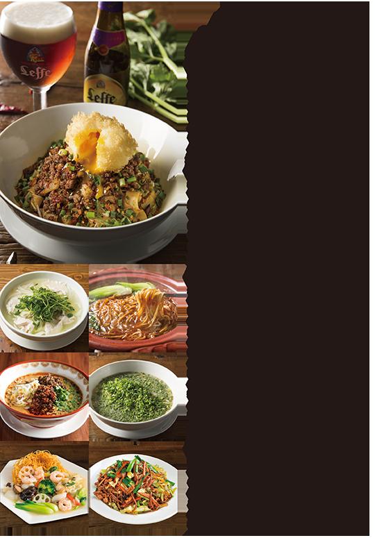 160608_menu2