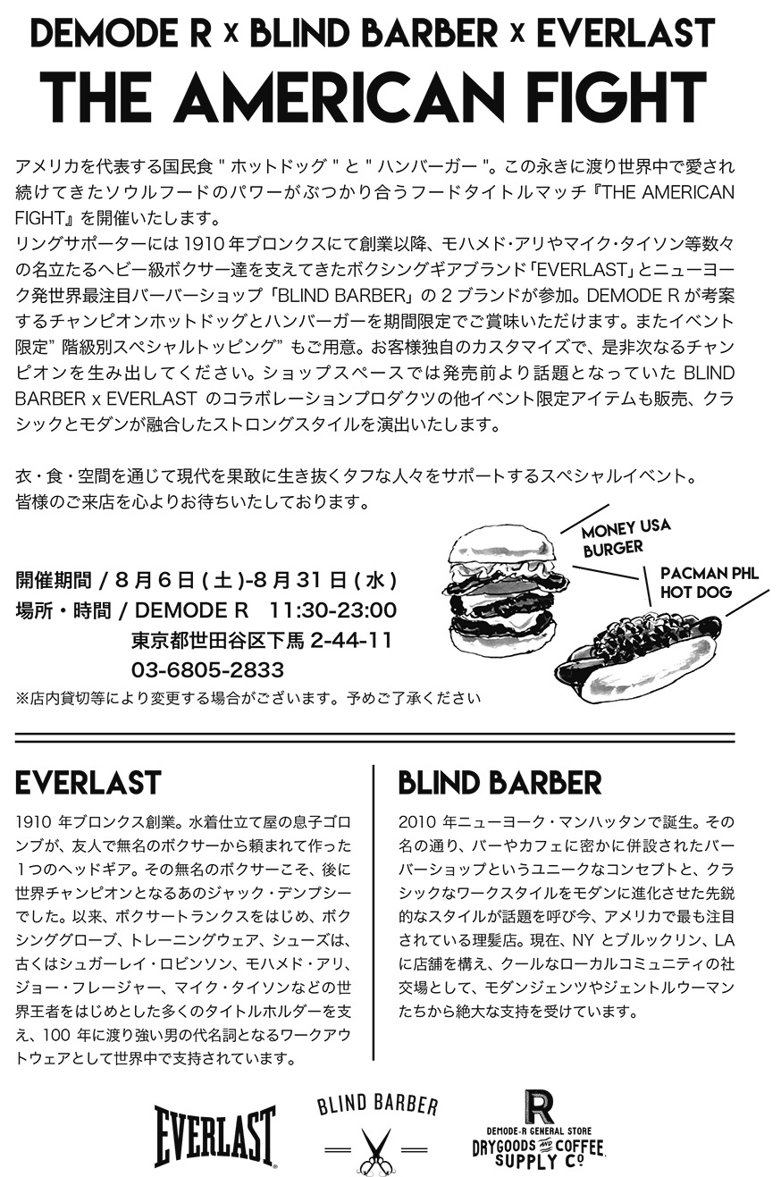 EVERLAST_FLYER