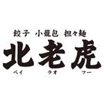 北老虎 札幌ステラプレイス