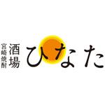 宮崎焼酎酒場ひなた 池尻大橋
