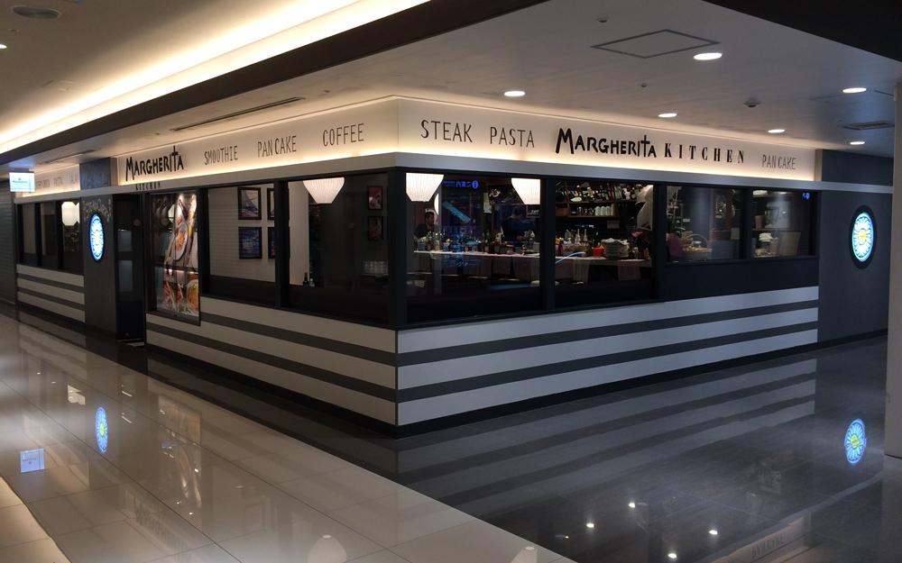マルゲリータキッチン 関西国際空港