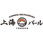 上海バール 金沢フォーラス