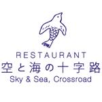 空と海の十字路 五島列島リゾートホテルマルゲリータ