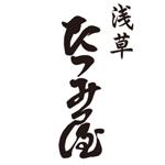 たつみ屋 ヨドバシAKIBA