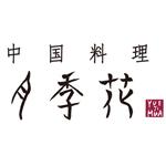 月季花 軽井沢