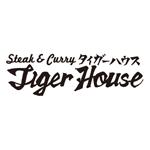 タイガーハウス 福生