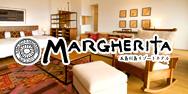 ホテルマルゲリータ